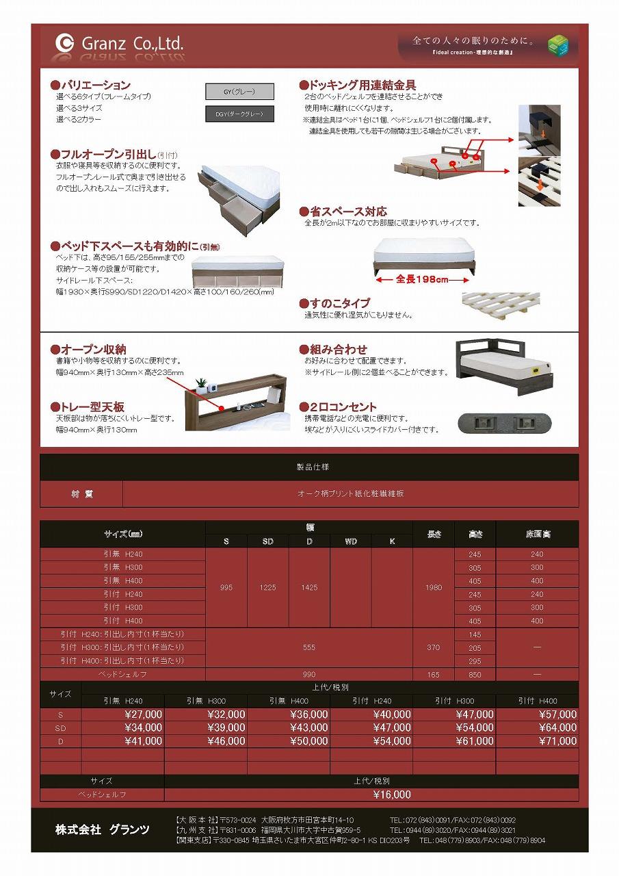 goods-imgA02