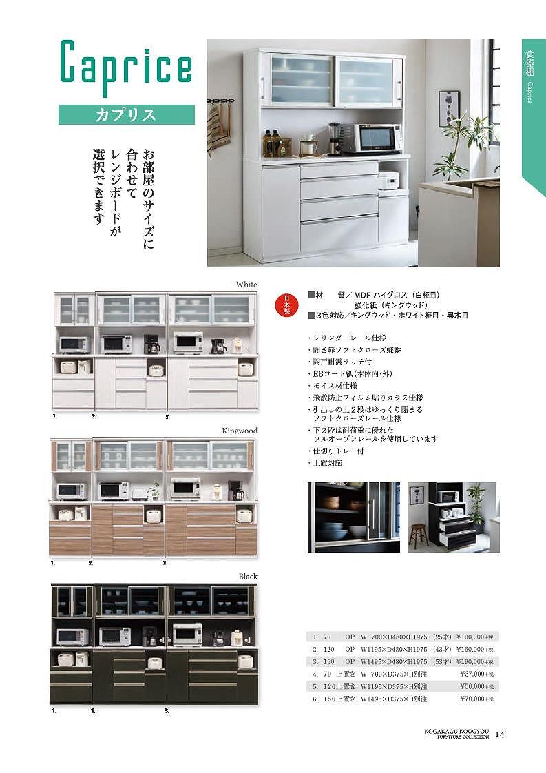 goods-imgA01